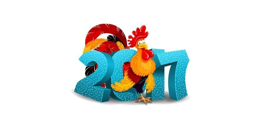 greeting-for-2017